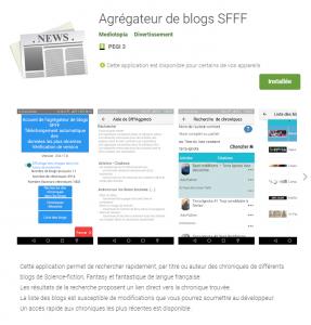 Agrégateur de blogs Android